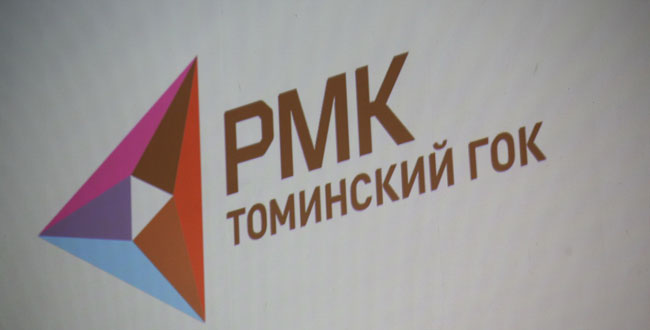 Меньше чем через год на Южном Урале приступят к добыче руды на Томинском ГОКе
