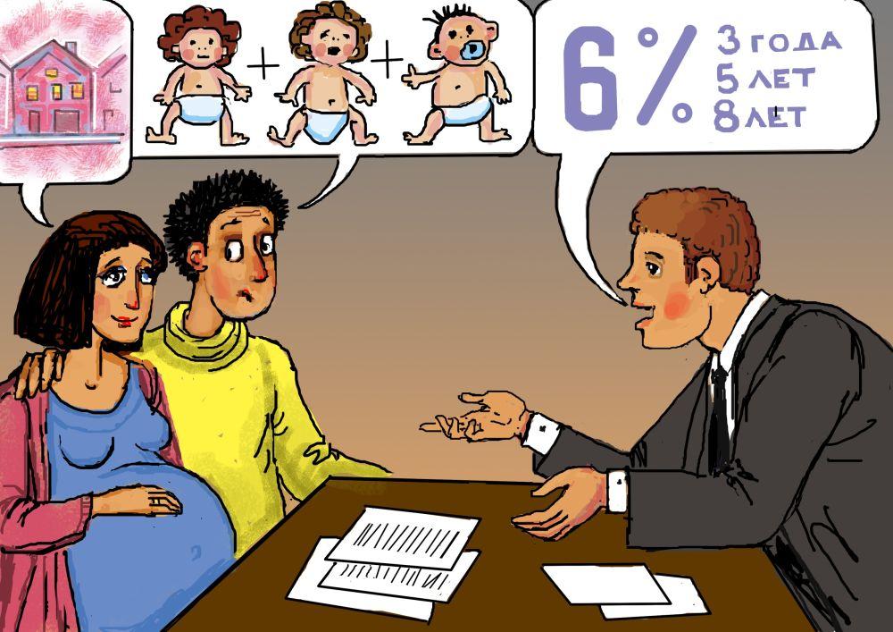 рефинансирование кредита в иркутске под низкий процент