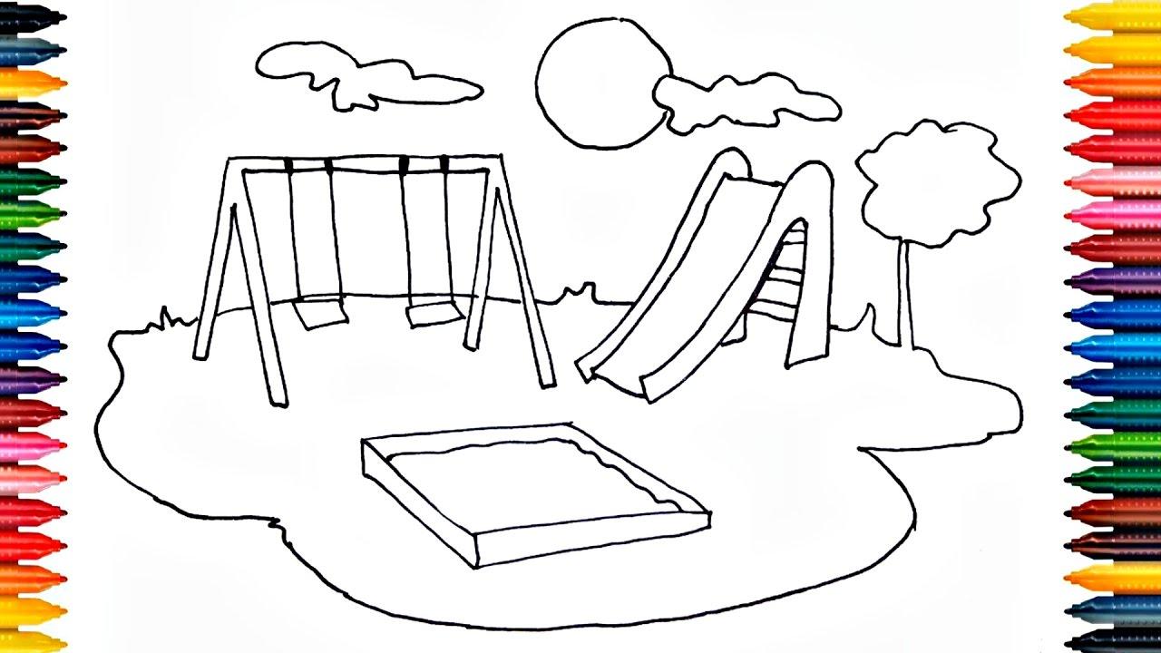 Рисунок мой двор карандашом