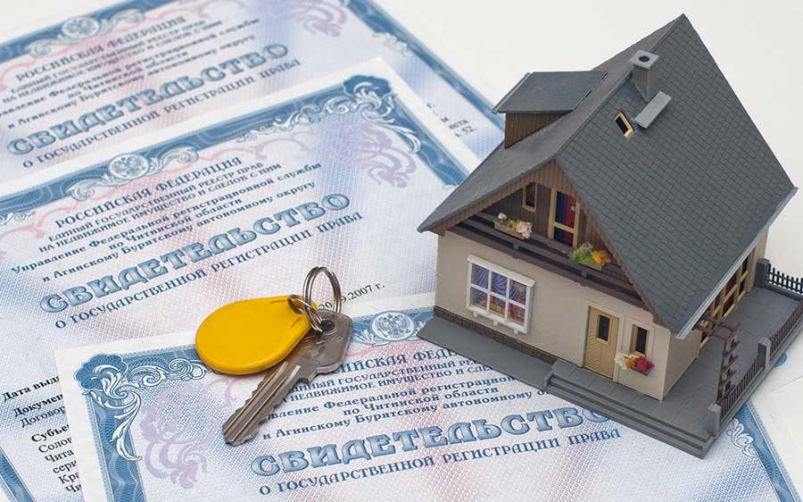 государственная регистрация прав на недвижимое имущество с 2017 года закон