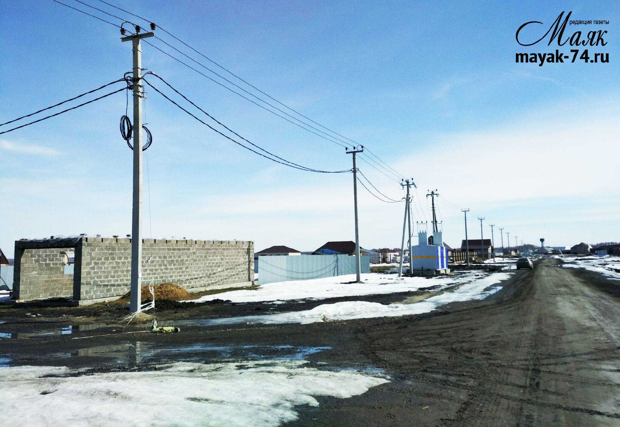Микрорайон вМиасском присоединен кэлектросетям малоэтажной застройки
