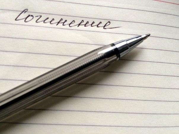 Неменее  250 омских выпускников повторно написали итоговое сочинение