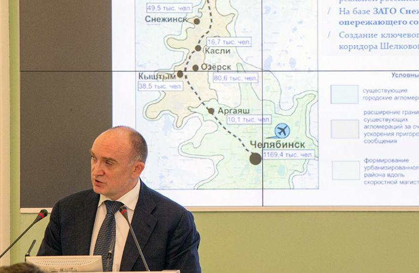 Медведев подписал распоряжение остроительстве скоростной железной дороги наУрале