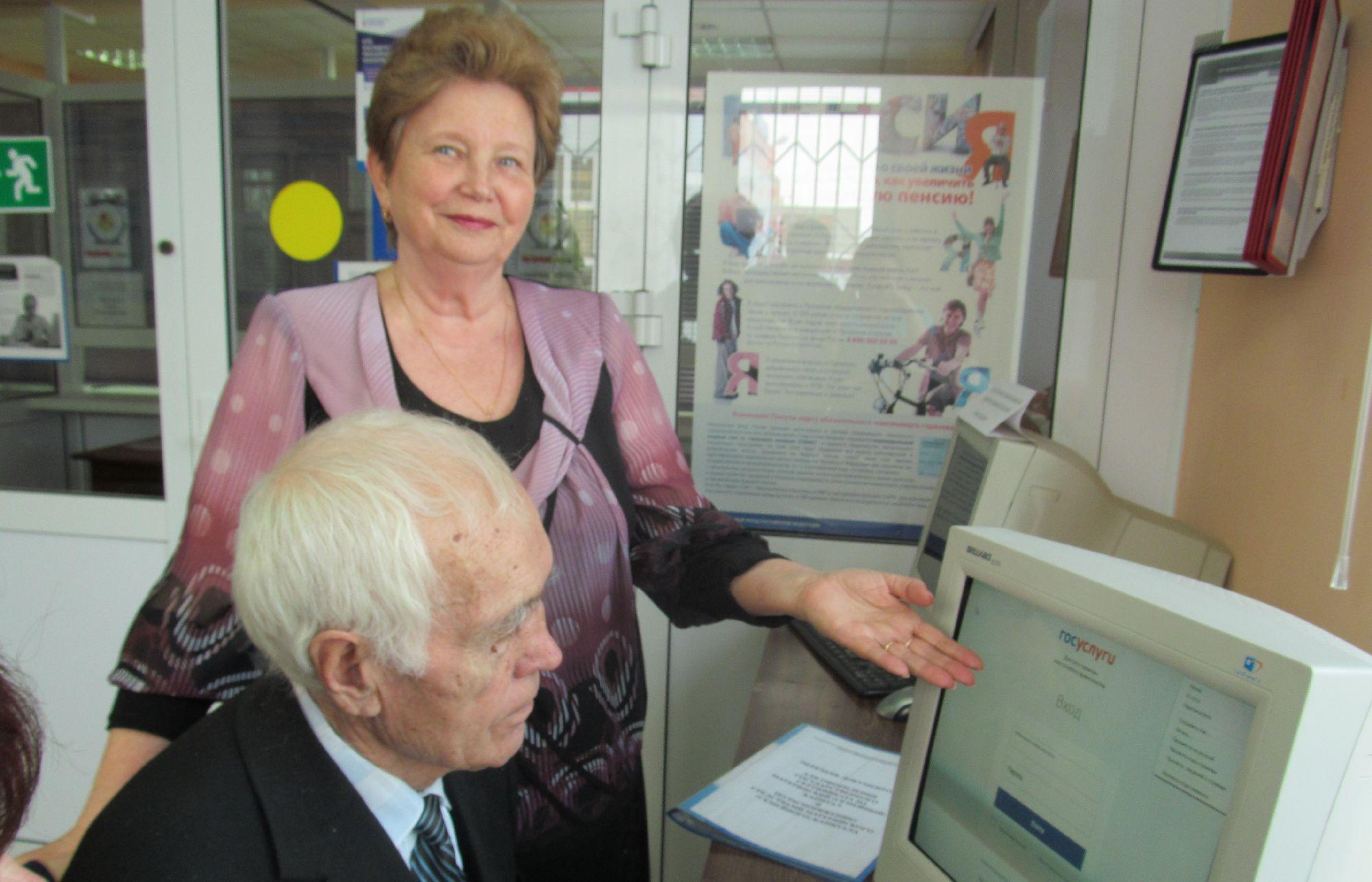 Военная пенсия в украине подполковника