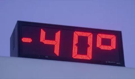 НаЮжном Урале объявили экстренное предупреждение: похолодает до-40