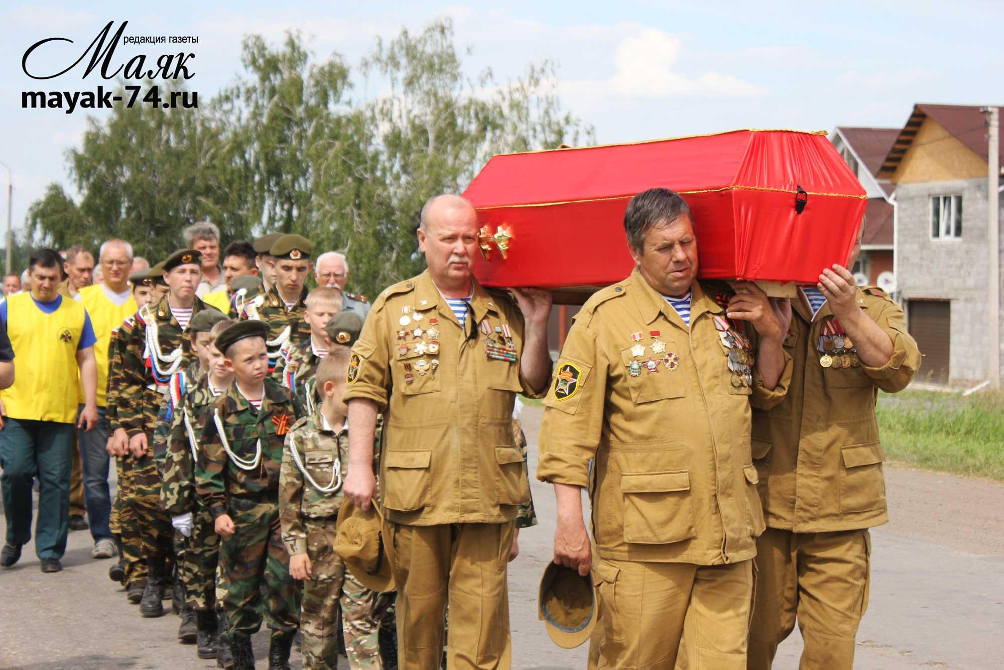 Наконец-то! Останки 12 трагически погибших солдат перезахоронены в Красноармейском районе
