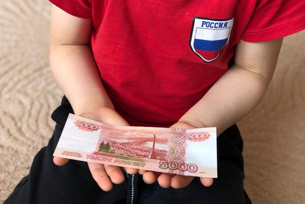 Прием заявлений еще на один вид социального пособия начался с сегодняшнего дня в Челябинской области
