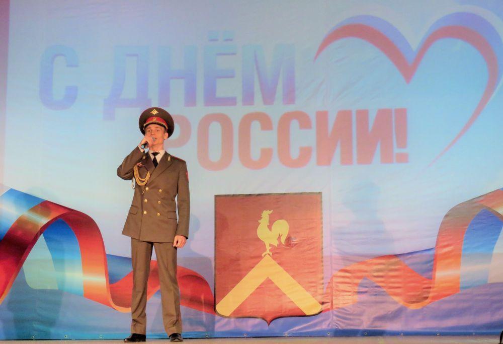 День России прошел в поселениях Красноармейского района