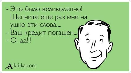 «Роснефть» и сберегательный банк подписали кредитное соглашение на124,9 млрд руб.